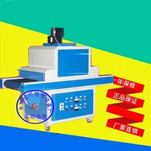 油墨固化机_现货供应:UV油墨固化机小型UV机、UV固化机
