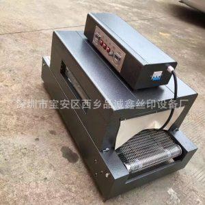 热缩套管_小型传送带烘干机热缩套管高温箱红外线烘干炉