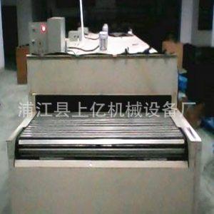 烘烤设备_上亿机械厂家直销隧道式烘烤设备,工业烤炉,流水线