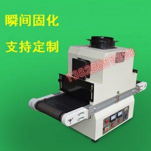 烘干设备_uv固化设备厂家uv光固化uv烘干蓝宇高端