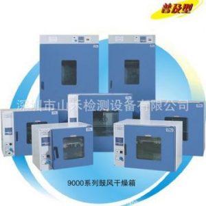 工业烤箱_供应电烤箱工业烤箱DHG-9420A