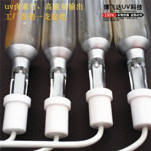 金属卤素灯_高能量金属卤素灯/uv卤素铁灯/高强紫外线uv卤素灯4.8k