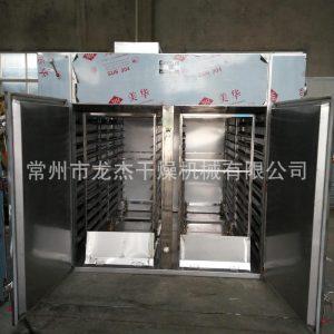恒温干燥箱_干燥烘箱干燥箱热风循环干燥箱工业恒温