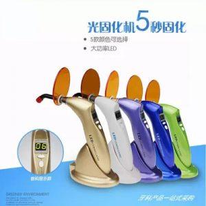 led光固化灯_无线充电式led光固化灯口腔光固化灯牙科设备批发
