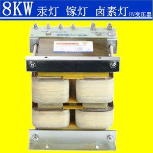 uv变压器_光电厂供8kw固化炉紫外线uv灯管电容灯罩反光片变压器