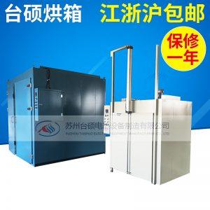 热风循环烘箱_供应烘箱热循环烤箱药材烘干箱热风循环工业