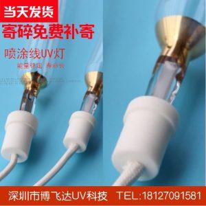 光固化灯管_博飞达厂家uv汞灯/uv光固化灯管/uvb/365nm/460mm550mm