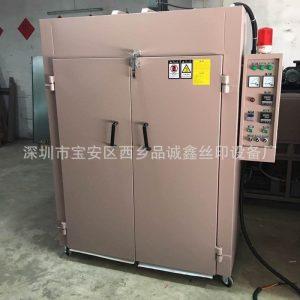 工业烤箱_纸张工业烤箱丝印烘箱东莞工业大型特价直销品质保证