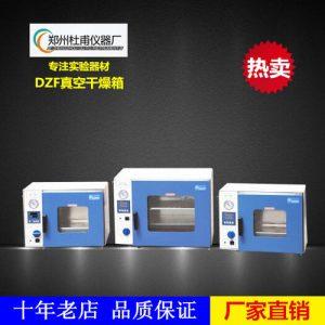 真空干燥箱_电热恒温真空箱不锈钢高温烘箱烤箱工业实验室真空