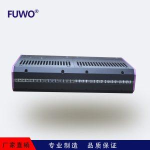 uv-led光固化装置_【供应】线光源型UV-LED光固化装置HFDX-T8-200