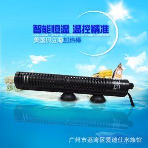 防爆加热器_贝立海hb-50w-100w加热棒恒温石英防爆水族箱