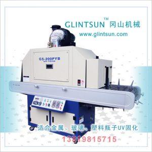自动丝印机_上海uv瓶子丝印uv光固机自动丝印机uvled固化光源