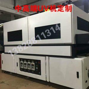 金属卤素灯_高端uv固化机uv金属固化烘干设备lyuv
