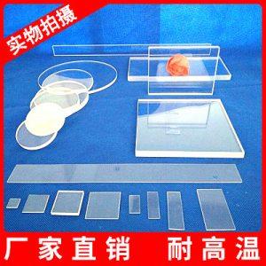 耐高温玻璃_石英片石英玻璃片石英板厂家高透石英光学