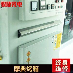高温烘箱_二手烤箱表面热处理固化恒温鼓风流水线烤箱