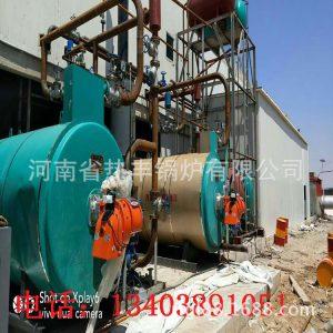 高温隧道炉_生产各种锅炉直销高温导热油锅炉高温隧道炉高温热风炉