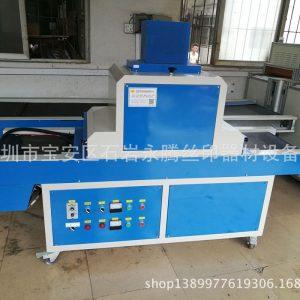 紫外线uv固化机_工厂直销:紫外线UV固化机、UV上光机、UV机