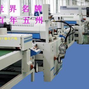 专用变压器_特价供应uv专用变压器干燥机uv变压器紫外线