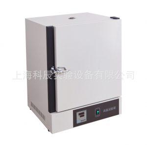 鼓风干燥箱_立式鼓风干燥箱高温鼓风小型高温干燥箱