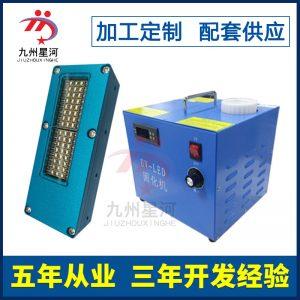 移印uv固化机_厂家供应电容uvled光源移印uv固化机可定做