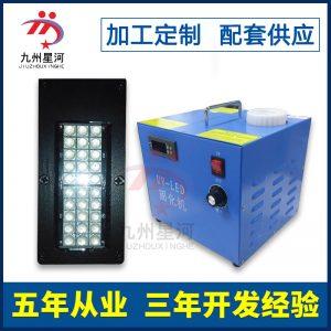 双灯uv固化机_玻璃胶双灯uv固化机喷绘uv固化机uvled可定做