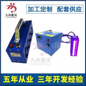水转印设备_手持式uvled固化机水转印设备uv光固化便携式厂家定做