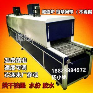 高温隧道炉_供应高温隧道炉、高温烘道、高温炉、五金件高温等涂