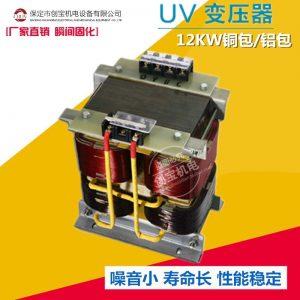 11kw12kw13kw15kwuv变压器_15kwuv变压器uv安定器水银灯卤素灯专用铜线