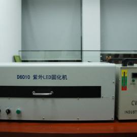紫外固化设备_uv灯管紫外固化设备uv传统汞灯led固化机厂家直销