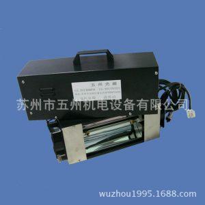 试验型uv光固机_试验型uv光固机uv固化机手提式uv3kw电源220v