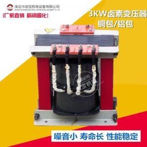 卤素灯变压器_紫外线能变压器3000w耐高温铝线uv变压器卤素灯变压器