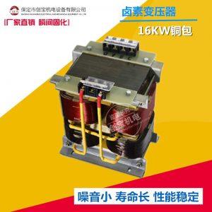变压器16kw纯铜线_供应曝光机变压器16kw纯铜线卤素变压器镓灯uv变压器现货