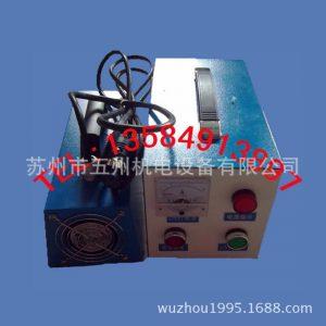 光固化机_手提式uv机小型uvuvuv涂装胶水固化