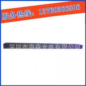 固化设备_专业生产销售uvled线光源固化设备小型uv固化机紫外灯
