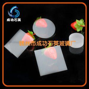 耐高温玻璃_耐高温石英玻璃石英片石英玻璃片高硼硅光学视镜