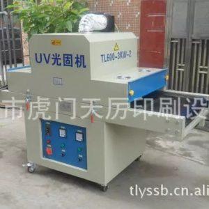 uv固化机_厂家直销uv固化机隧道式UV机各种规格TL600-3KW-2&紫外线固