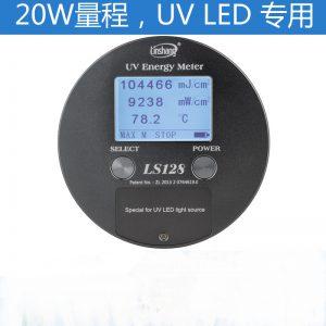 能量测试仪_uv395nm冷光源能量计平行光曝光机能量计uv灯能量ls128