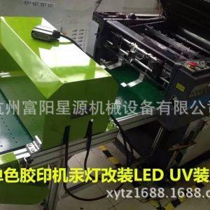 多功能uv光固机_厂家供应led固化机uv光固机多功能uv光固机上门维修,改装