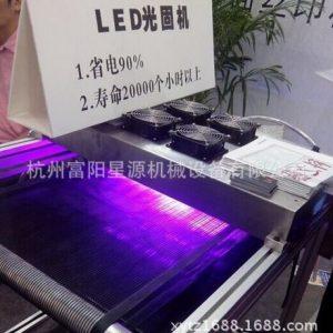 紫外线光固化机_厂家供应uv固化机uv机uv光固化非标定做品质保证