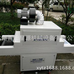 烘干固化设备_uv光固机固化机uv烘干固化设备生产线