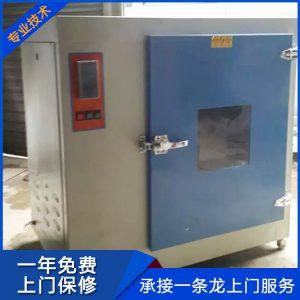 高温试验箱_厂家直销工业高温烤箱隧道炉烤箱燃气高温