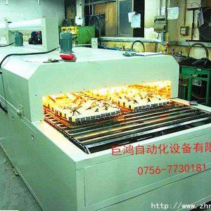 红外线隧道炉_珠海厂家供应隧道炉烘干机红外线隧道炉厂家