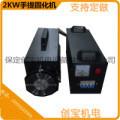 小型胶印机_分体式uv固化机手持uv光固机紫外线烘干灯小型瞬间固化