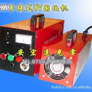 移动式uv固化机_手提式UV油墨固化机,移动式UV固化机,2KW/335MM