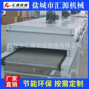 隧道式加热炉_隧道式、高温烘道网带炉价格优惠品质保障