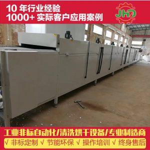食品隧道炉_江门肇庆鞋材烘干线食品隧道炉设备
