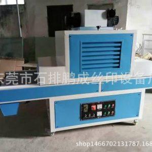 uv固化机_小型uv机_厂家直销UV机UV固化机小型UV机UV炉