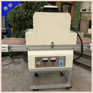 紫外线uv固化机_供应紫外线UV固化机UV光固化机uv固化机小型uv机