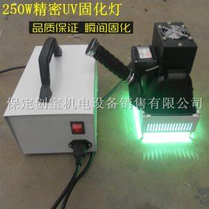 高压汞灯_手提式uv固化机实验室高压汞灯机械uv光固化uv胶