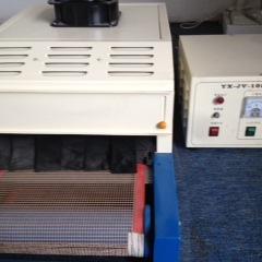 烘干设备_移动式uv光固机设备光电行业点胶烘干uv光固化